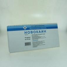 Новокаин  амп. 0,5% 10мл №10
