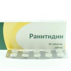 Ранитидин  таб. п/о 150мг №20