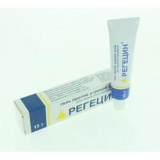 Регецин гель  туба 15г