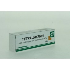 Тетрациклиновая мазь  туба 3% 15г