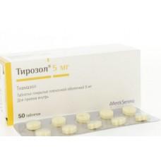 Тирозол  таб. п/о 5мг №50