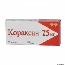 Кораксан  таб. п/о 7,5мг №56
