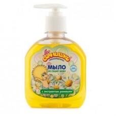 Мыло жидкое Мое солнышко 300мл