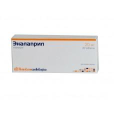 Эналаприл  20 мг N20