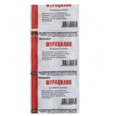 Фурацилин 20 мг N10 таб.