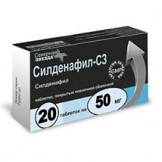 Силденафил таб. п/о плен. 50 мг №20