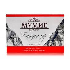 Мумие Алтайское Бальзам гор табл. №60