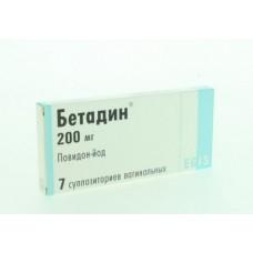 Бетадин  супп. ваг. 200мг №7