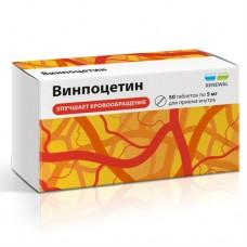 Винпоцетин 5 мг N50 таб.