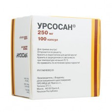 Урсосан капс. 250 мг №100