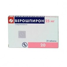 Верошпирон табл. 25 мг N20