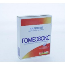 Гомеовокс  таб. п/о №60