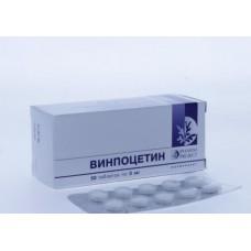 Винпоцетин  таб. 5мг №50