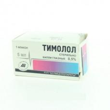 Тимолол  фл.-кап. 0,5% 5мл