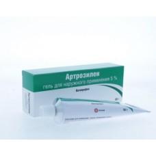 Артрозилен гель  туба 5% 50г