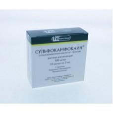 Сульфокамфокаин  амп. 10% 2мл №10