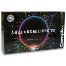 Андрокомплекс СВ капс. №60 (бад)