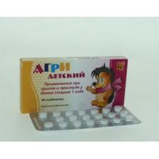 Агри (антигриппин)  таб. №40 (детский)