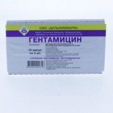 Гентамицин  амп. 4% 2мл №10