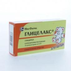 Глицелакс  суп. 0,75г №10(д/дет.)