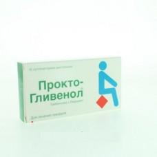 Прокто-гливенол  супп. 400мг №10