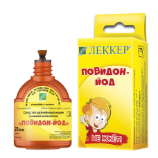 Повидон-йод ср-во дезинф (кожный антисептик) 20мл