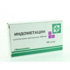 Индометацин  супп. рект. 100мг №10