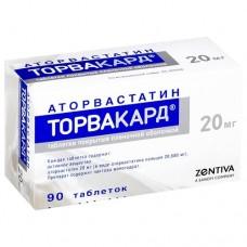 Торвакард  таб. п/о 20мг №90