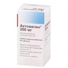 Актовегин  таб. п/о 200мг №50