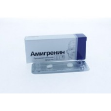 Амигренин  таб. п/о 50мг №2