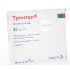 Трентал  амп. 2% 5мл №5