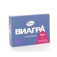 Виагра  таб. п/о 100мг №1