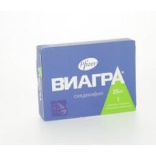 Виагра  таб. п/о 25мг №1