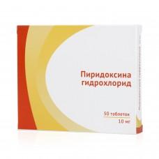 Витамин В6 (пиридоксина г/х)  таб. 10мг №50