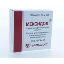 Мексидол  амп. 5% 2мл №10