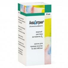 Аквадетрим (Витамин Д3)  15000МЕ/мл фл.10мл