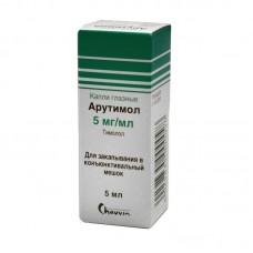 Арутимол  фл. 0,5% 5мл
