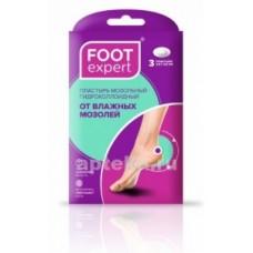 Лейкопластырь мозольный гидроколлоидный foot expert 2,8х4,6см №3