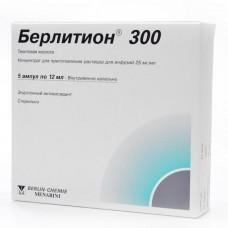 Берлитион 300  амп. 12мл №5