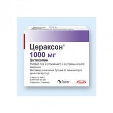 Цераксон 1000 мг 4мл №5 амп р-р в/в в/м