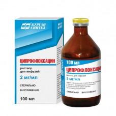 Ципрофлоксацин флаконы 2 мг/мл, 100 мл
