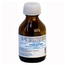 Глицерин  фл. 25г