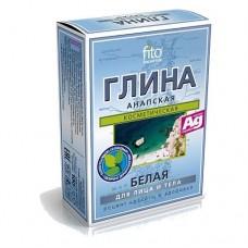Глина Косметическая  белая 100г (анапская)