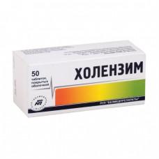 Холензим  таб. п/о №50