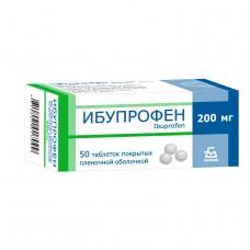 Ибупрофен  таб. п/о 200мг №50