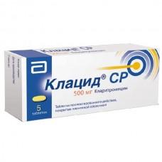 Клацид СР таблетки пролонгир.покрыт.плен.об 500 №5