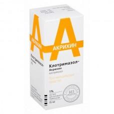 Клотримазол-Акрихин  фл. р-р 1% 15мл