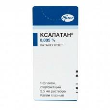 Ксалатан  гл. кап. 0,005% 2,5мл