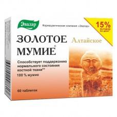Мумие Алтайское очищен.  таб. 200мг №20