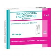 Витамин В6 (пиридоксина г/х)  амп. 5% 1мл №10